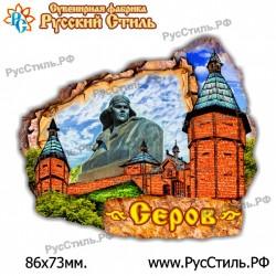 """Магнит """"Тверь Полистоун фигурный_15"""""""