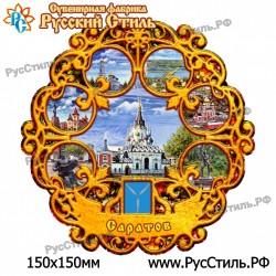 "Магнит ""Грязи хрустальный шар_01"""
