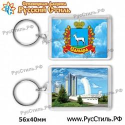 "Магнит ""Чехов Полистоун плакетка_02"""
