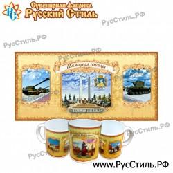 """Магнит """"Серпухов Полистоун фигурный_15"""""""