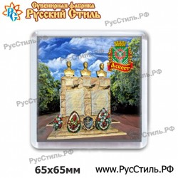 "Магнит ""Болхов Полистоун фигурный_15"""
