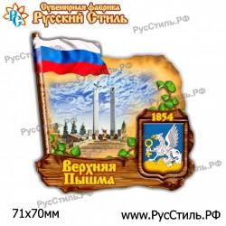 "!Тарелка керам. объемная 150 ""Рязань_03"""