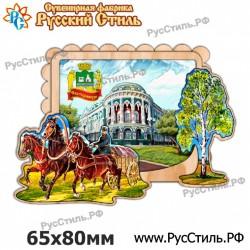 """Тарелка с прямой печатью 150 """"Выкса_01"""""""