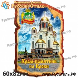 """Магнит """"Мичуринск Рубль малый_02"""""""