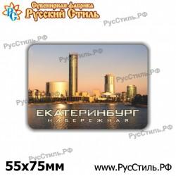 """Магнит """"Железногорск Полистоун фигурный_15"""""""