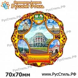 """Магнит """"Железногорск Полистоун фигурный_02"""""""