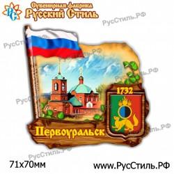 """Магнит """"Краснодар Полистоун фигурный_04"""""""