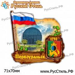 """Магнит """"Краснодар Полистоун фигурный_05"""""""