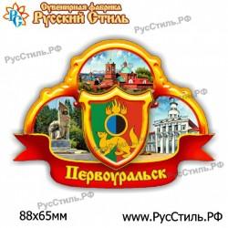 """Магнит """"Краснодар Полистоун фигурный_06"""""""