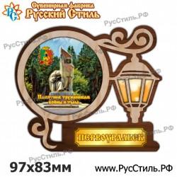 """Магнит """"Липецк Полистоун фигурный_03"""""""