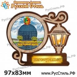 """Магнит """"Липецк Полистоун фигурный_04"""""""