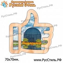 """Магнит """"Липецк Полистоун фигурный_05"""""""