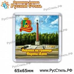"""Магнит """"Муром 2-х ур._07"""""""
