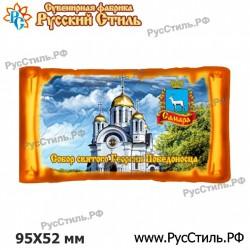 """Магнит """"Бор Рубль большой_01"""""""