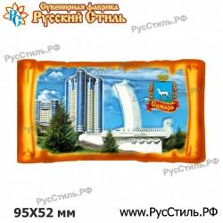 """Магнит """"Бор Рубль малый_01"""""""