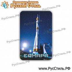 """Магнит """"Марьино Полистоун фигурный_04"""""""
