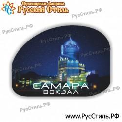 """Магнит """"Мичуринск Полистоун фигурный_03"""""""