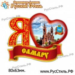 """Магнит """"Нижний Новгород Полистоун фигурный_03"""""""