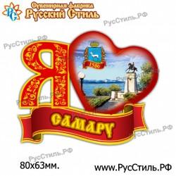 """Магнит """"Нижний Новгород Полистоун фигурный_04"""""""
