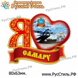 """Магнит """"Нижний Новгород Полистоун фигурный_05"""""""