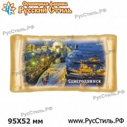 """Магнит """"Верховье АвтоНомер картинка_01"""""""
