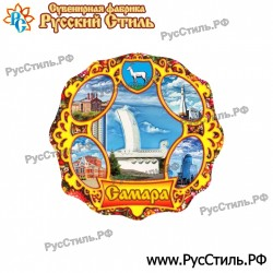 "Магнит ""Оренбург Полистоун фигурный_05"""