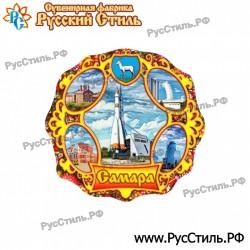 "Магнит ""Оренбург Полистоун фигурный_06"""