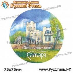 """Магнит """"Павлово Береста_02"""""""