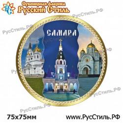 """Магнит """"Павлово Полистоун объем._07"""""""