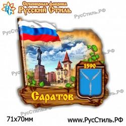 """Магнит """"Павлово Рубль большой_01"""""""