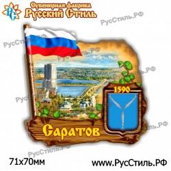 """Магнит """"Павлово Рубль малый_01"""""""