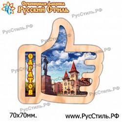 """Магнит """"Рославль Полистоун фигурный_05"""""""