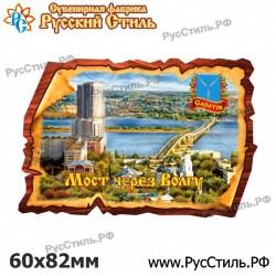 """Магнит """"Рыльск Полистоун фигурный_02"""""""