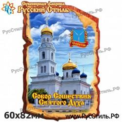 """Магнит """"Рязань Полистоун фигурный_04"""""""
