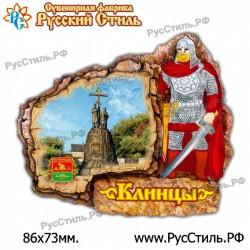 """Кружка """"Курск_05"""""""