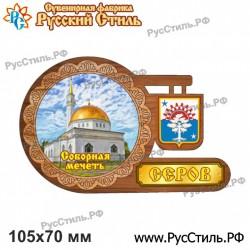 """Магнит """"Щигры Полистоун фигурный_02"""""""