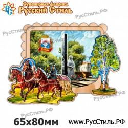 """Тарелка с прямой печатью 150 """"Порхов_01"""""""