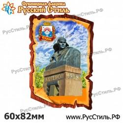 """Магнит """"Серпухов Полистоун фигурный_05"""""""