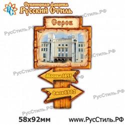 """Магнит """"Строитель Полистоун фигурный_01"""""""