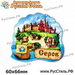 """Магнит """"Тамбов Полистоун фигурный_05"""""""