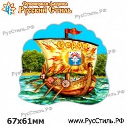 "Магнит ""Таруса Полистоун фигурный_01"""