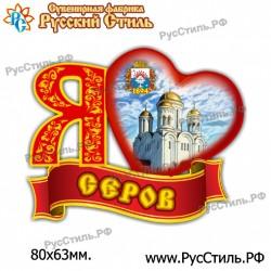 "Магнит ""Таруса Полистоун фигурный_03"""