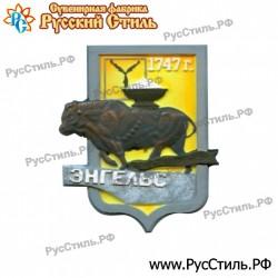 "!Магнит ""Белгород Полистоун фигурный_18"""