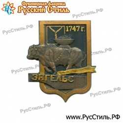 "!Магнит ""Белгород Полистоун фигурный_19"""