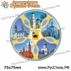 "!Магнит ""Белгород Полистоун фигурный_20"""