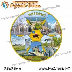 "!Магнит ""Белгород Полистоун фигурный_21"""