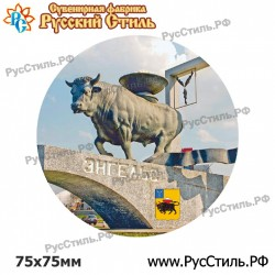 "!Магнит ""Белгород Полистоун фигурный_22"""