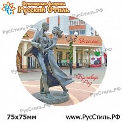 "!Магнит ""Белгород Полистоун фигурный_23"""