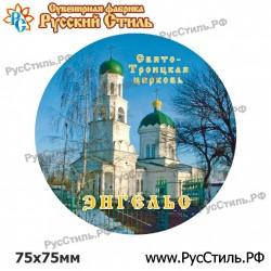 """!Магнит """"Брянск Полистоун фигурный_23"""""""