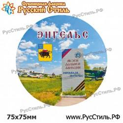 """!Магнит """"Брянск Полистоун фигурный_24"""""""